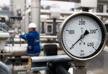 Стало известно, когда Польша откажется от российского газа - today.ua