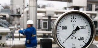 Стало відомо, коли Польща відмовиться від російського газу - today.ua