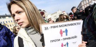 В Украине появятся советники по гендерному равенству: как будут защищать права женщин и мужчин - today.ua