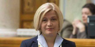 Украина предложила России несколько вариантов обмена пленных, - Геращенко - today.ua