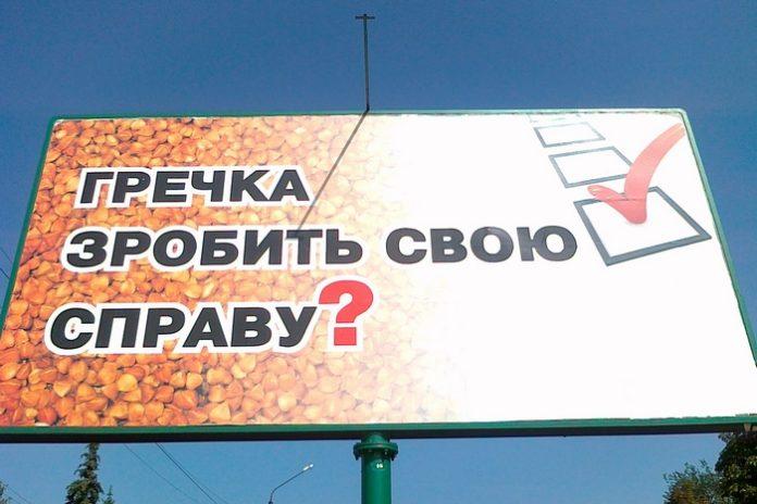 У МВС озвучили суму, з якої починається підкуп виборця - today.ua