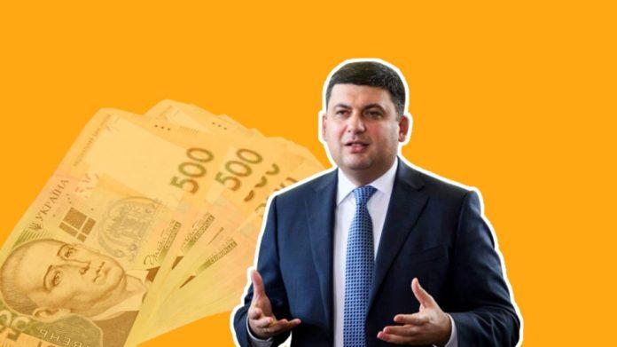 Стало відомо, які зарплати отримали українські міністри в травні - today.ua