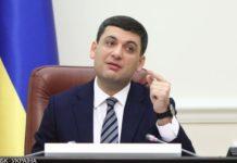 Гройсман анонсував першу автоматичну індексацію пенсій: названа дата - today.ua