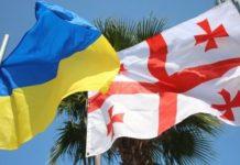 Відсьогодні українці можуть подорожувати до Грузії без закордонних паспортів - today.ua