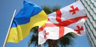 С сегодняшнего дня украинцы могут въезжать в Грузию без загранпаспортов - today.ua