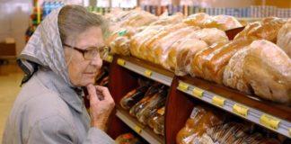 """Для власників """"Картки киянина"""" подешевшає соціальний хліб - today.ua"""
