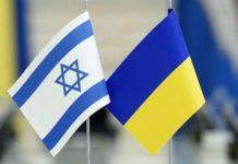 В Украине могут отменить безвиз с Израилем - today.ua