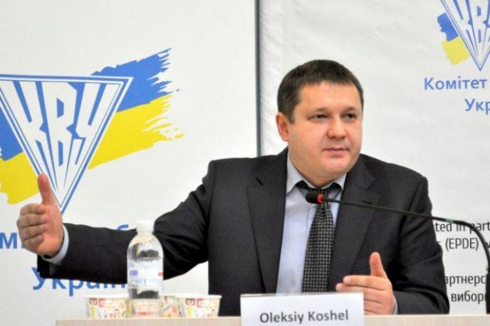 Глава КИУ Алексей Кошель рассказал, чем грозит подкуп избирателей на выборах президента - today.ua