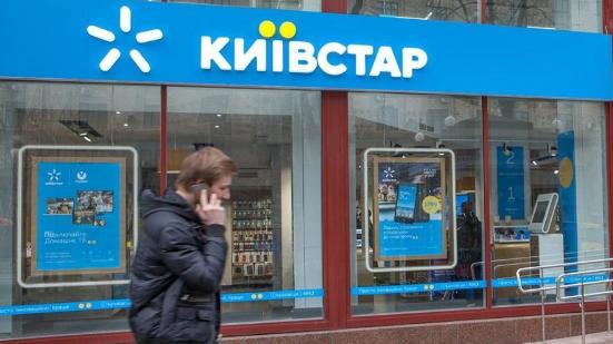 """&quotПопередьте всіх"""": абонентів &quotКиївстар"""" атакують шахраї - today.ua"""