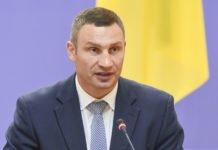 Кличко резко высказался о президентских планах Зеленского - today.ua