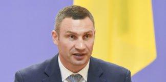Кличко запропонував Саакашвілі очолити УДАР - today.ua