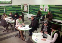 ПриватБанк розлютив VIP-клієнта поганим сервісом - today.ua