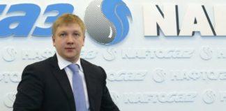 """Коболєв залишився в """"Нафтогазі"""" з зарплатою в 2 мільйони гривень - today.ua"""