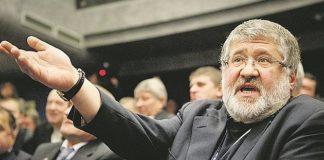 Суд заарештував літаки і тепловози Коломойського - today.ua