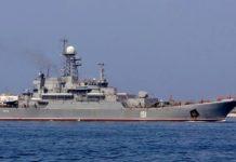 """Російський корабель """"Цезар Куніков"""" стріляв у Чорному морі: названо причину - today.ua"""