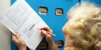 Оплата электроэнергии по-новому: что нужно знать украинцам - today.ua