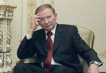 Кучма заговорив про загрозу чергового Майдану - today.ua