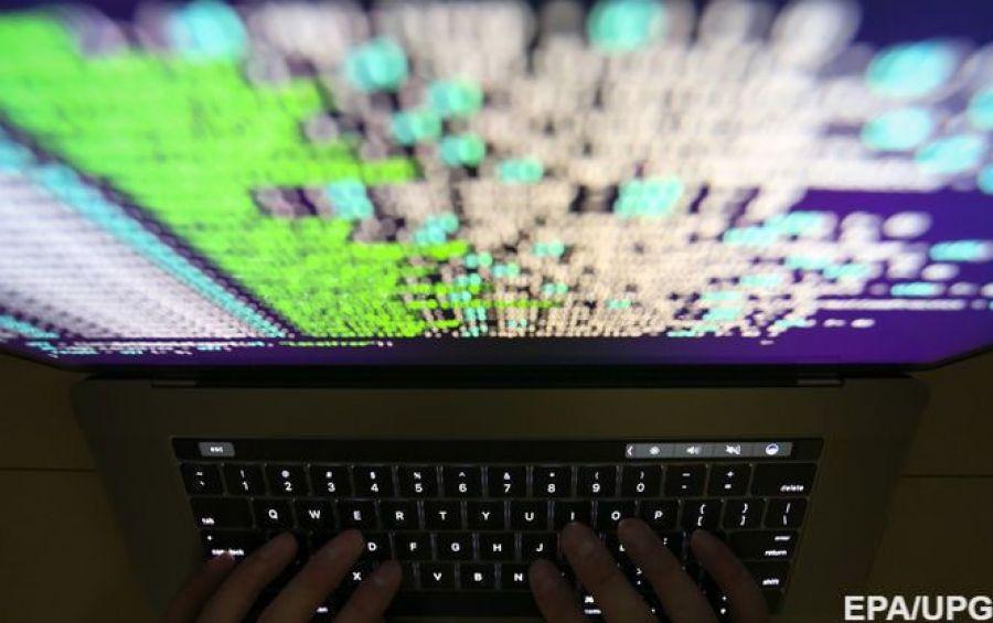 Росія здійснила дві кібератаки на ЦВК - today.ua