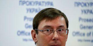 Генпрокуратура завершила розслідування злочинів на Майдані: Луценко зробив заяву - today.ua