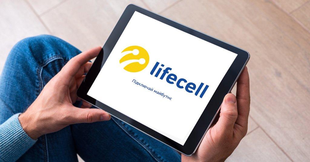 Lifecell застосував рішення Huawei - today.ua