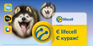 Lifecell расширил базу своих абонентов - today.ua