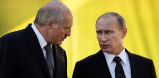 """Лукашенко отказался отдавать Беларусь России"""" - today.ua"""