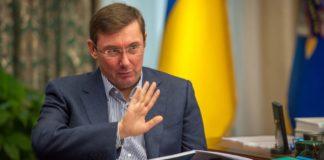 Генпрокурора Луценко могут привлечь к ответственности за политическую агитацию - today.ua