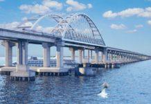 Оккупанты хотят построить копию Керченского моста - today.ua