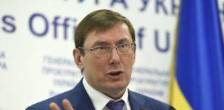 Луценко розповів, хто причетний до розкрадання та розпродажу військового майна ЗСУ - today.ua
