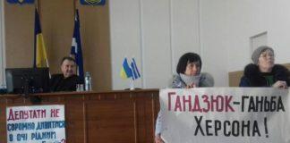 В Херсоне протестуют против улицы Екатерины Гандзюк: обнародовано видео - today.ua
