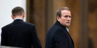 ГПУ відкрила провадження щодо кума Путіна про держзраду - today.ua