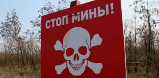 Донбас визнано найбільш замінованим районом у світі, - ООН - today.ua