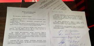 Шестеро кандидатів у президенти підписали меморандум про чесні вибори - today.ua