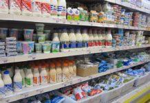 В Україні масово підробляють молочну продукцію - today.ua