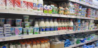 """В Україні масово підробляють молочну продукцію """" - today.ua"""