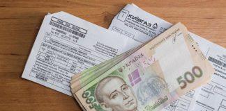Монетизація субсидій: в Кабміні роз'яснили, де і коли можна буде отримати кошти - today.ua