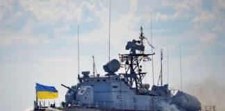 """Стало відомо, чим Україна відповість на агресію Росії в Азовському і Чорному морях"""" - today.ua"""