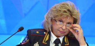 Стало відомо, як російський омбудсмен провокувала полоненого українського моряка - today.ua