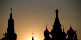 """У Путіна прокоментували причетність Росії до контрабанди деталей для техніки ЗСУ"""" - today.ua"""
