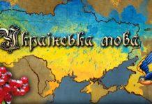 Мовний скандал у таксі: киянку обурило зневажливе ставлення до української мови - today.ua