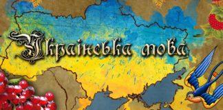 Языковой скандал в такси: киевлянку возмутило пренебрежительное отношение к украинскому языку - today.ua
