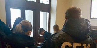 """На Харківщині блокували механізм фінансування бойовиків """"ЛНР"""" - today.ua"""