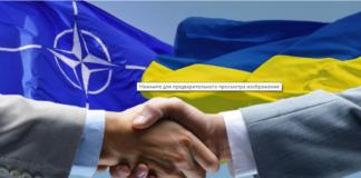 """Існують домовленості між Україною та НАТО: генерал розповів подробиці"""" - today.ua"""