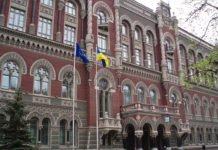 НБУ стягнув з ПриватБанку нерухомість за борги - today.ua