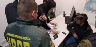 Іноземець намагався підкупити прикордонників у столичному аеропорту - today.ua