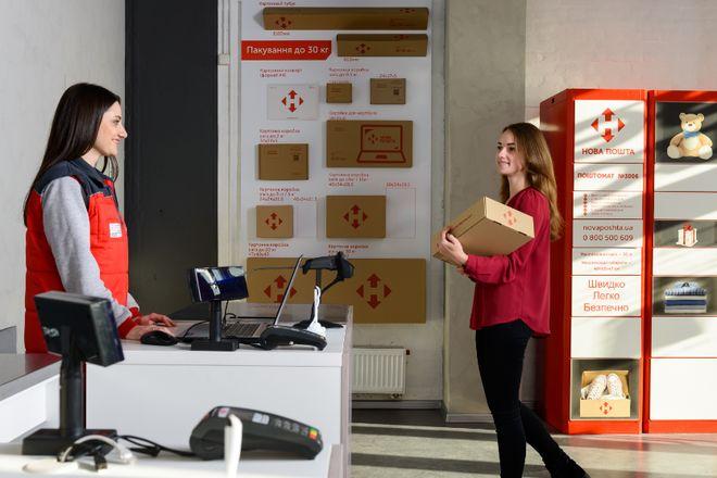 Новая Почта нарушила закон, - Госпродпотребслужба - today.ua