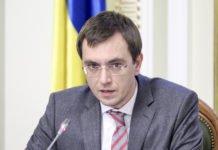 Омелян назвав суму збитків від російської агресії в Азовському морі - today.ua