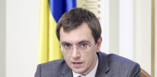 """Омелян назвав суму збитків від російської агресії в Азовському морі"""" - today.ua"""