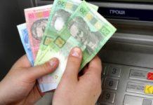 Українські банки розпочали онлайн-обмін валюти: що необхідно знати - today.ua