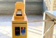 Ощадбанк забезпечив пасажирів безконтактною оплатою проїзду у столичній електричці - today.ua